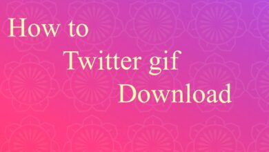 Photo of How to twitter gif download